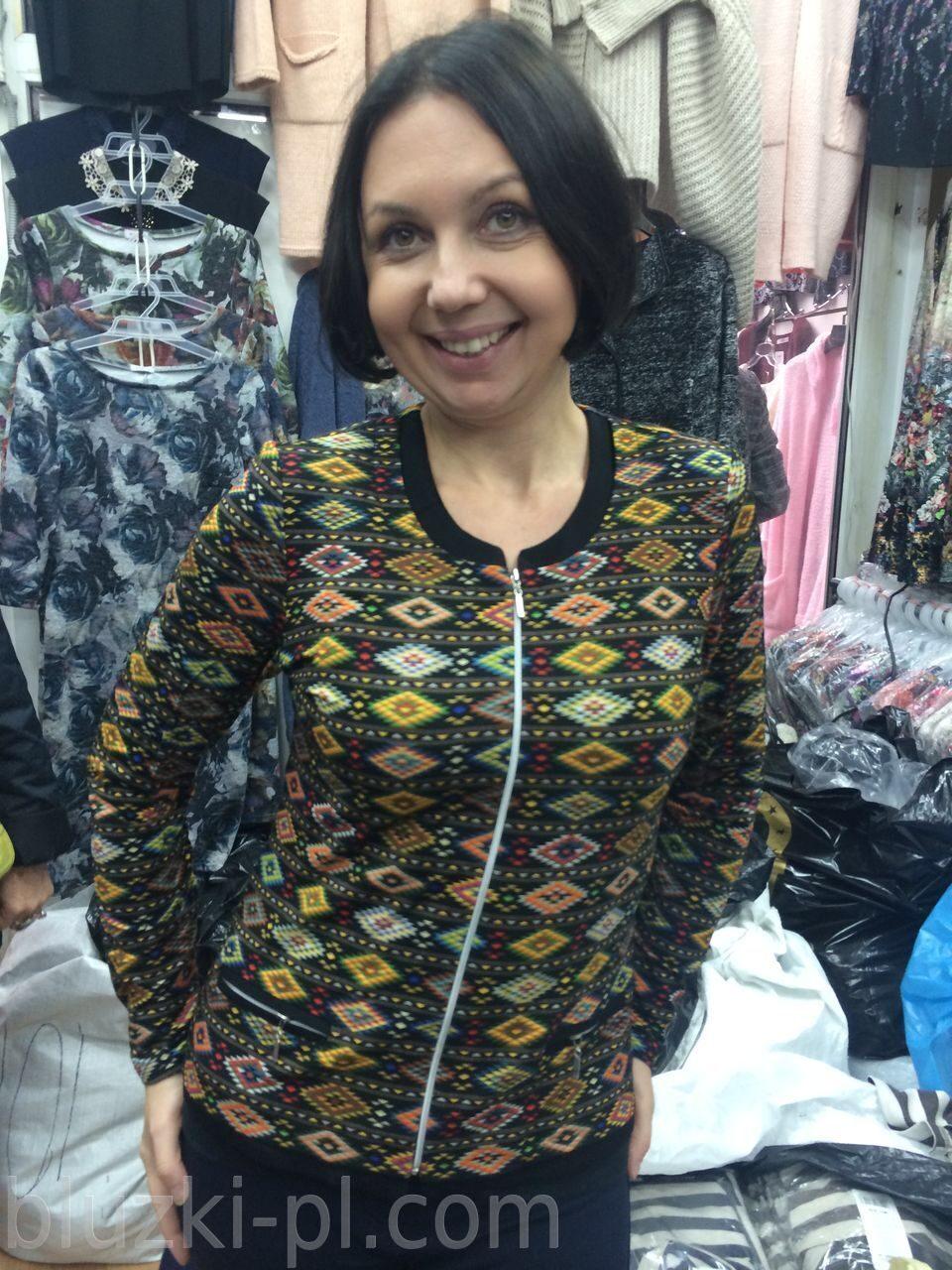 Блузка Из Водолазки В Санкт Петербурге